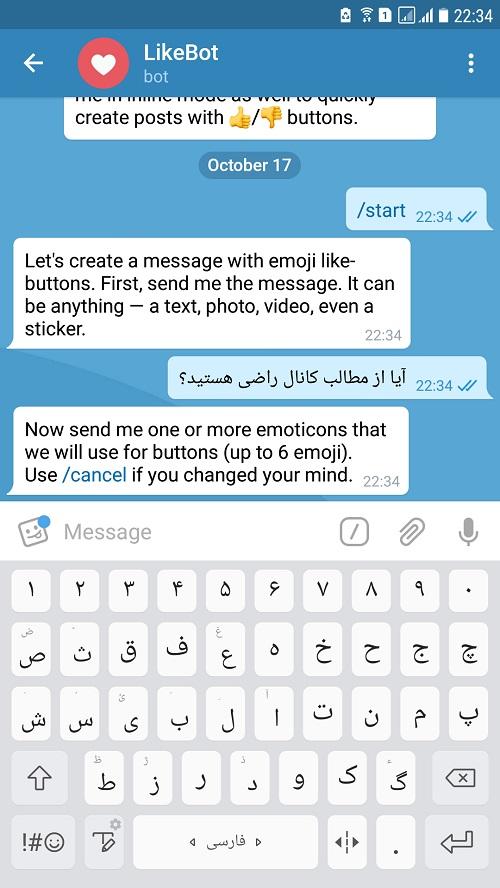 لینک ربات لایک تلگرام