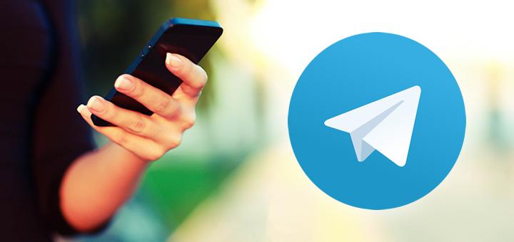 افزایش بازدید تلگرام