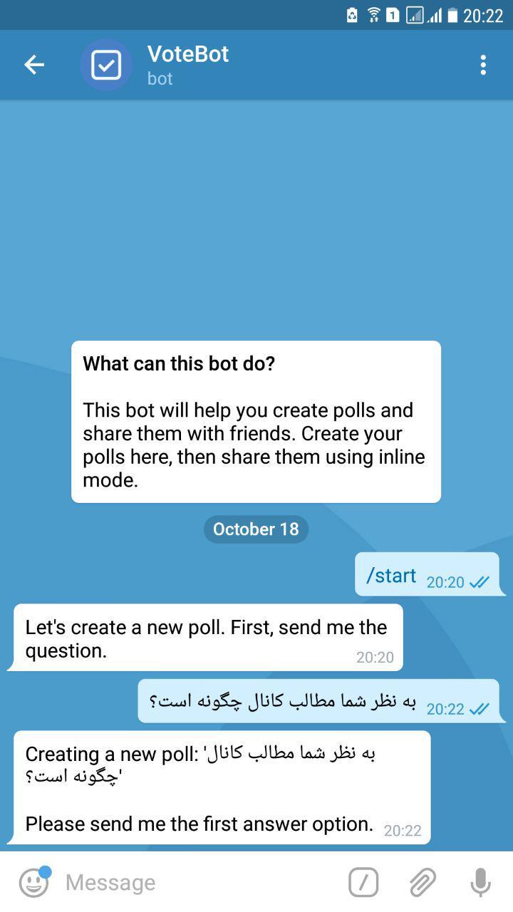 هک ربات vote