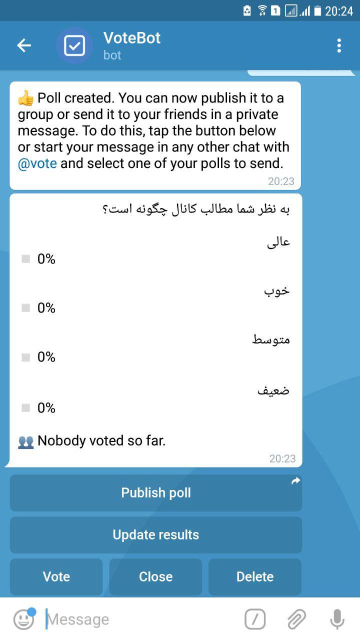 ایجاد نظرسنجی با ربات vote