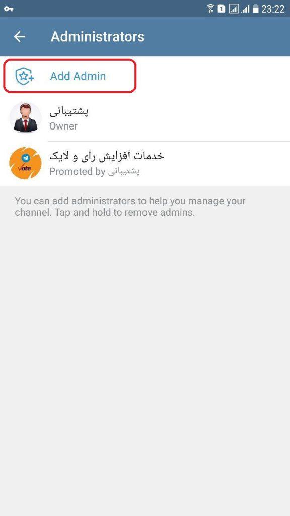 کامنت گذاشتن در تلگرام